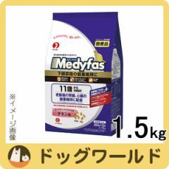 ペットライン メディファス 11歳から 老齢猫用 チキン味 1.5kg
