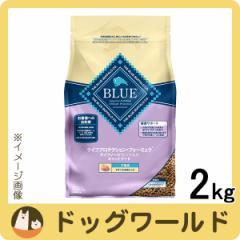 BLUE 子猫用 チキン&玄米レシピ ドライ 2kg [ポイント10%還元]