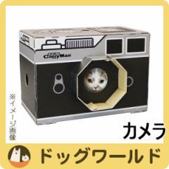 ドギーマン 爪みがきにゃんボックス カメラ 【猫用】
