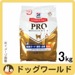 SALE ヒルズ サイエンスダイエットプロ 猫用 健康ガード 避妊・去勢後〜 3kg