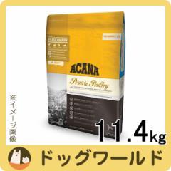 アカナ クラシック プレイリーポートリー 11.4kg [賞味:2017/10/28]