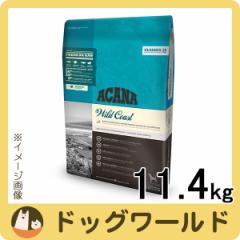 アカナ クラシック ワイルドコースト 11.4kg [賞味:2017/11/23]