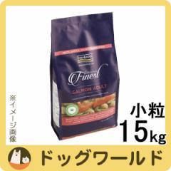 フィッシュ4ドッグ サーモン 小粒 15kg