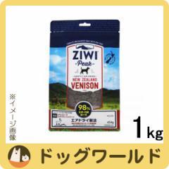 ジウィピーク エアドライ・ドッグフード ベニソン 1kg 【ポイント10%還元】
