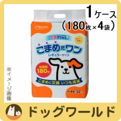 シーズイシハラ クリーンワン こまめだワン レギュラー 1ケース(180枚×4袋) [送料込] [同梱不可]