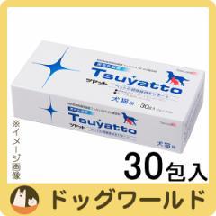 ニチニチ製薬 ツヤット 30包 【送料無料】 ★ポイント10%還元★