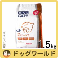 ドクターズケア キドニーケア チキンテイスト 1.5kg