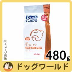 ドクターズケア キドニーケア フィッシュテイスト 480g (120g×4個)