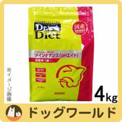 SALE ドクターズダイエット 猫用 メインテナンス (pHエイド) 成猫用 1歳〜 4kg