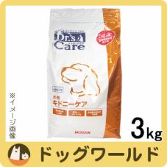 SALE ドクターズケア 犬用 療法食 キドニーケア 3kg