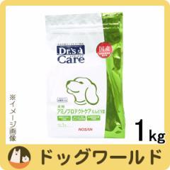 ドクターズケア 犬用 療法食 アミノプロテクトケア えんどう豆 1kg