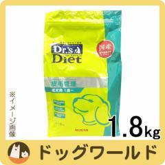 ドクターズダイエット 犬用 皮毛管理 成犬用 1歳〜 1.8kg
