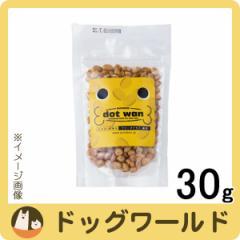 ピュアボックス ドットわん フリーズドライ 納豆 30g 【犬用フリーズドライ】