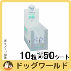 バイエル 犬用健康補助食品 コセクイン プロフェッショナル 10粒×50シート