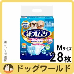 ユニチャーム ペット用紙オムツ 小〜中型犬用 Mサイズ 28枚入