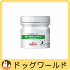 ロイヤルカナン 療法食 サプリメント DL−メチオニン・タブ(猫用)
