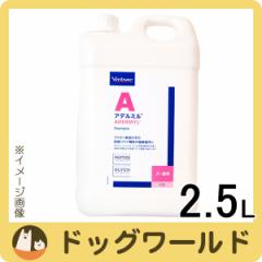 SALE ビルバック 犬猫用 アデルミル ペプチド シャンプー 2.5L
