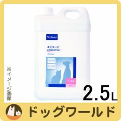 ビルバック 犬猫用 エピスース ペプチド 2.5L