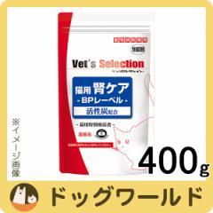 イースター ベッツセレクション 猫用 腎ケア BPレーベル 400g