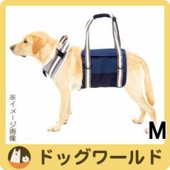 トンボ 歩行補助ハーネスLaLaWalk 大型犬用 トラッド M 【返品不可】
