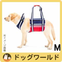 トンボ 歩行補助ハーネスLaLaWalk 大型犬用 トリコロール M 【返品不可】