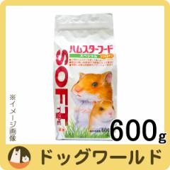 ハムスターフード スペシャル ソフトタイプ 600g