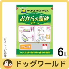 常陸化工 おからの猫砂 グリーン 6L