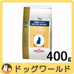 ロイヤルカナン ベッツプラン 猫用 準療法食 キトンケア 400g