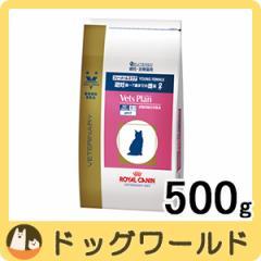 ロイヤルカナン ベッツプラン 猫用 準療法食 フィーメールケア 500g