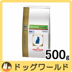 ロイヤルカナン 猫用 療法食 pHコントロール オルファクトリー 500g