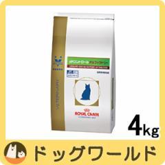 ロイヤルカナン 食事療法食 猫用 pHコントロール オルファクトリー ドライ 4kg