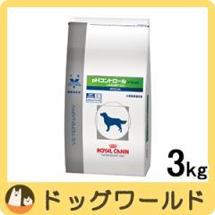 ロイヤルカナン 犬用 療法食 pHコントロール スペシャル 3kg