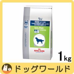 ロイヤルカナン ベッツプラン 犬用 準療法食 pHケア 1kg