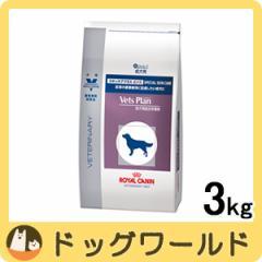 ロイヤルカナン ベッツプラン 犬用 準療法食 スキンケアプラス 成犬用 3kg