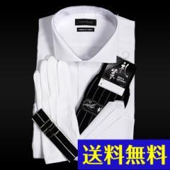 モーニング ワイシャツ【S・M・L・LL・3L】【販売品】モーニング用シャツ/ウイングカラーシャツ/小物セット/タキシード用シャツ/