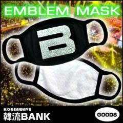 【送料込み】 BIGBANG (ビッグバン) Bロゴ エンブレム マスク (Logo Emblem Mask) グッズ