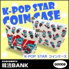 【送料込み】 iKON (アイコン) グッズ - コインケース (Coin Case) 小銭入れ ポーチ