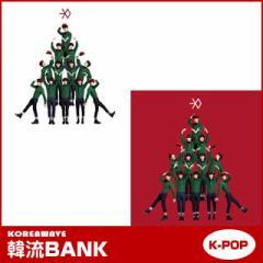 EXO(エクソ)- 12月の奇跡 [Miracles in December] (韓国語&中国語 バージョン CD)