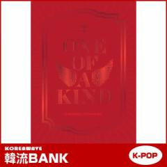 ★BIG SALE★ G-DRAGON - G-DRAGON'S COLLECTION [ONE OF A KIND] (DVD)