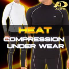 メンズ発熱保温コンプレッションインナー/コンプレッションウェア パンツ*