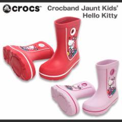 【超目玉 残り僅か!】 キッズ・ジュニア クロックス クロックバンド ジョーント キッズ キティー Crocs Crocband Jaunt Kids ブーツ 長靴