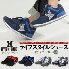 LEYTON HOUSE レイトンハウス メンズライフスタイルシューズ/靴 スニーカー