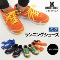 LEYTON HOUSE レイトンハウス メンズランニングシューズ/ジョギングシューズ/靴 スニーカー ランニングシューズ 送料無料