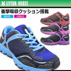 ジュニア低反発クッションスポーツシューズ 軽量 靴 スニーカー キッズ 子供用 男の子 女の子 LEYTON HOUSE レイトンハウス