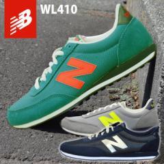 NEW BALANCE WL410 ニューバランス レディースカジュアルスニーカー/靴 スポーツシューズ ランニング ウォーキング 送料無料