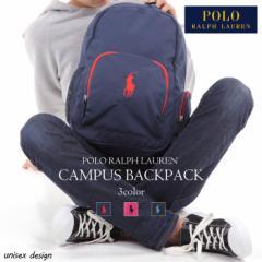 ポロ ラルフローレン リュックサック POLO RALPH LAUREN CAMPUS BACKPACK レディース メンズ キャンパス バッグ バックパック