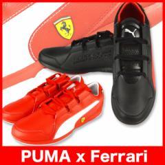 【300足のみ販売】PUMA×Ferrari Valorosso SF WebCage+/プーマxフェラーリ メンズドライビングシューズ/靴 スニーカー 送料無料/