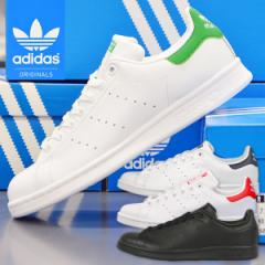 アディダス スニーカー メンズ レディース スタンスミス adidas STAN SMITH ホワイト ブラック テニスシューズ M20324 M20325