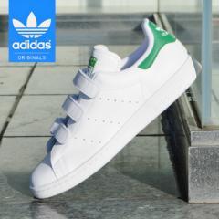 アディダス メンズスニーカー スタンスミス シーエフ/adidas STAN SMITH CF S75187 靴 シューズ オリジナルス ホワイト×グリーン