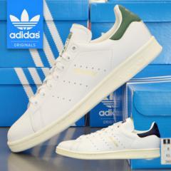 アディダス スタンスミス スニーカー メンズ レディース adidas STAN SMITH CQ2870 CQ2871 ホワイト×グリーン ネイビー 本革 レザー